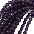 Faceted Purple Amethyst Round Beads 15.5' Strand 2mm 3mm 4mm 6mm 8mm 10mm 12mm