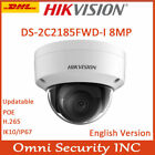 Hikvision DS-2CD2185FWD-I 8MP IP Dome Camera H.265 PoE 4K WDR IP67 IR TF slot