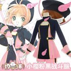 In Stock Cardcaptor Sakura Cosplay Costume Fancy Dress with Hat Wings Halloween