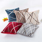 Plush Pillow Sofa Waist Throw Cushion Cover Home Decor, (without Pillow Inner)