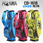 HONMA CB-1616 Authentic Golf Caddie Bag 3 Color 9 inch * 47 inch Sports_V