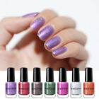 NICOLE DIARY 6ml Holographicss Nail Polish Peel Off Laser Water Based Nail Art