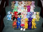 TY BEANIE BABY BEARS part 2 - H to P