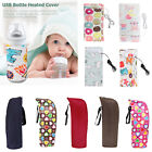 Внешний вид - Portable USB Baby Bottle Warmer Travel Cup Heater Infant Milk Feeding Bag Cover
