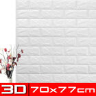 77x70cm 3D Tile Brick Wall Sticker Self-adhesive Waterproof XPE Foam Panel UK
