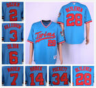 Men's Minnesota Twins 1984 Throwback Light Blue Replica Pullover Jersey Stitched on Ebay