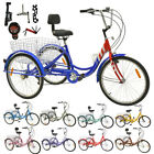 "24"" 7-Speed Adult 3-Wheel Tricycle Trike Bicycle Bike Cruise With Basket US"