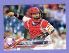 2018 Topps Update Singles    You Pick