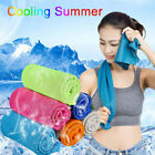 US Ice Silk Absorbent Sweat Quick Dry Towels Sports Towel Exercise Fitness Towel image