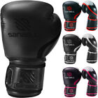 Sanabul Essential Gel Training Boxing Gloves