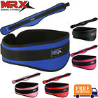 """Weight Lifting Belt Training Gym Fitness Bodybuilding 6"""" Back Support Workout"""