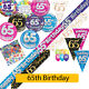 AGE 65 - Happy 65th Birthday Party Decorations (Oaktree) Banners & Bunting