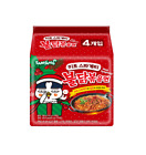New Samyang Fire Noodle Meat Spaghetti Korean Spicy Noodle K-Food