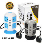 3M 8 WAY 8 GANG SURGE PROTECTED TOWER SOCKET EXTENSION LEAD CABLE WITH 4 USB UK