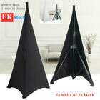 2 Pcs DJ Scrim Tripod Speaker Stand Cover Skirt Stretch Spandex White or Black