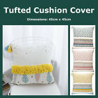 Handcrafted Colourful Patterntufted Cushion Cover Decorative Boho Pillow Case