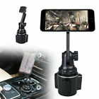 Adjustable Magnetic Cup Holder Cradle Mount Expandable For Universal Cell Phone