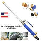 2-in-1 High Pressure Power Car Water Spray Gun Nozzle Wand Attachment Hydro Jet