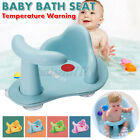 Baby Bath Tub Ring Seat Infant Child Toddler Kids Anti Slip Safety Chair Warn