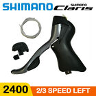 SHIMANO CLARIS ST 2400 Left Shifter DUAL CONTROL LEVER 2/3 Speed Road Bike Cycle