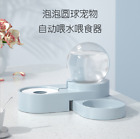 Automatic Pet Feeder Cat Dog Water Feeder Ball Double Bowl Drinking Fountain