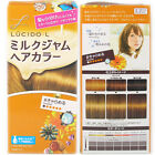 LUCIDO-L Japan Milk Jam Hair Color Dying Kit