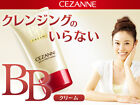 CEZANNE Japan BB Cream Foundation 40g SPF23 PA++