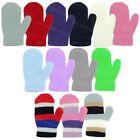 CHILDRENS BOYS GIRLS PLAIN/STRIPE MITTENS GLOVES ALL COLOURS AVAILABLE BNWT