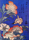 "Flowers by Hokusai - 20""x26"" Japanese Art canvas"