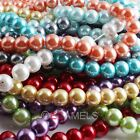Fashion 111x Faux Round Mixed Color Glass Pearl Loose Beads 8mm