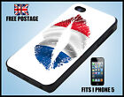 Lipstick France flag french  Kiss iPhone 5 Cover Vintage i Phone Case hard