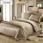 100% Mulberry Seamless Silk Duvet Comforter Coffee Cover 19mm All Sizes Lilysilk