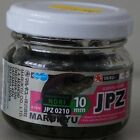 Marukyu JPZ Pellets - Used in Carp and Coarse Fishing