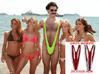 BORAT MANKINI CHOICE OF COLOURS FANCY DRESS STAG DO HEN DO NEW AND SEALED