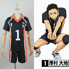 Haikyuu!! Karasuno High School Uniform Jersey No.1 Daichi Sawamura Cosplay