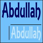 Abdullah Boys Name Wall Sticker -18x40cm Interior Home Vinyl Decal Decor Sign