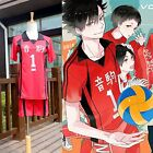 Haikyuu!! Nekoma High School Uniform Jersey No.1 Tetsurou Kuroo Cosplay costume