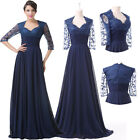 Lace Half Sleeve Evening Pageant dress Prom Bridesmaids Party Ball Gown Dresses