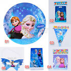 Christmas Frozen Elsa Anna Girls Birthday Dance Party Decoration Props
