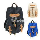 Hot Retro Unisex Canvas Backpack Satchel Rucksack Shoulder School Bag Bookbag