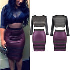 Celeb Striped Mesh Crop Top Skirt Two-Piece Set Hot Club Outfit Bodycon Dress