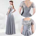 Vintage 2015 Party Prom Dresses Ball Gown Bridesmaid Evening Banquet Long Dress