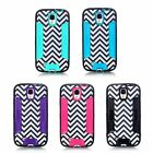 The Waves Heavy Hybrid Rubber Front Back Case Cover for Samsung Galaxy S4 i9500