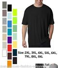 Big Mens Cool n Dry Performance Adult T Shirt Short Sleeve Sizes 2XL to 9XL