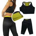 New Women Neoprene Body Shaper Set Slim Waist Pants Belt Yoga Vest Shapers Hot