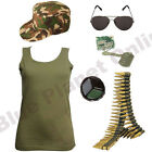 LADIES ARMY VEST TOP CAP DOG TAGS PAINT GLASSES BULLET BELT FANCY DRESS MILITARY