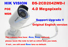 Hikvision English version DS-2CD2042WD-I 4MP IP camera CCTV security IP67 4/6mm