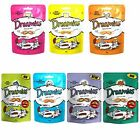 DREAMIES Cat Meat Fish Treats Tuna Beef Cheese Chicken Salmon Duck Turkey 60g