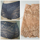K25 Ex High Street  Flirty See through Lace Briefs Knickers Nude UK 12/14 20/22