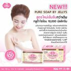 PURE SOAP BY JELLYS GLUTA ANTI AGING WHITENING ACNE 100 g Free Shipping